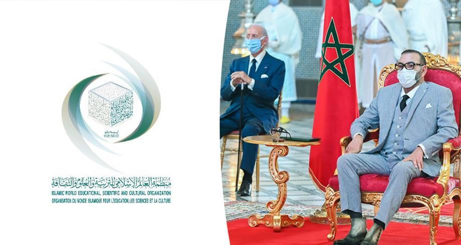 ICESCO : Le projet de fabrication et de mise en seringue au Maroc du vaccin, une réalisation scientifique et industrielle majeure