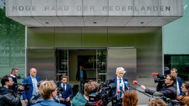 هولندا .. المحكمة العليا تؤيد إدانة خيرت فيلدرز بالتمييز في حق الجالية المغربية