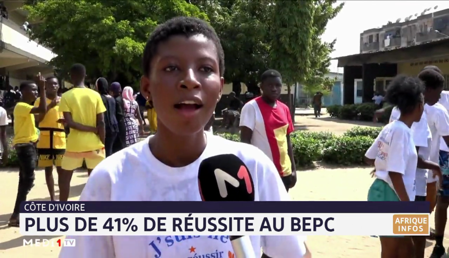 Côte d'Ivoire: plus de 41% de réussite au BEPC