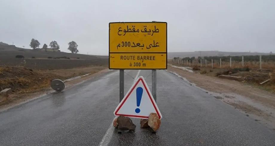 """انقطاع مؤقت لحركة السير لمقطع طرقي بين """"بين الويدان وأفورار"""""""
