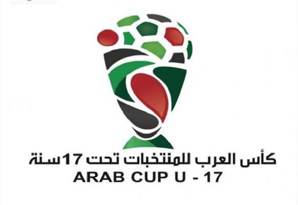 """تأجيل منافسات النسخة الرابعة من كأس العرب للمنتخبات لأقل من 17 سنة """"مؤقتا"""""""