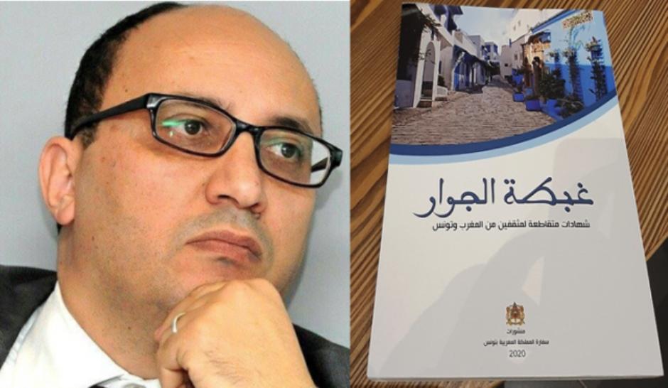 السفير المغربي في تونس: العلاقات المغربية التونسية لها أبعاد متعددة وعمقها ثقافي