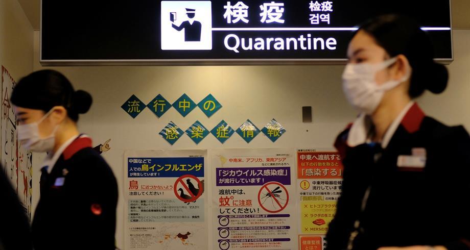اليابان تفرض حجرا صحيا إلزاميا على القادمين من عدة دول
