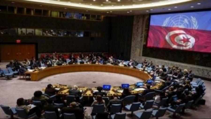 أزمة سد النهضة .. تونس تقدم مشروع قرار لمجلس الأمن