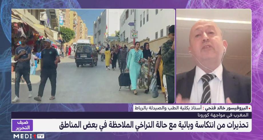 خالد فتحي يتحدث عن خطورة رصد حالات إصابةناتجة عن المتحور دلتا في أربع جهات بالمغرب