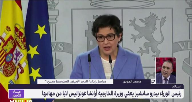محمد المودن يقدم توضيحات بشأن إعفاء وزيرة الخارجية الإسبانية