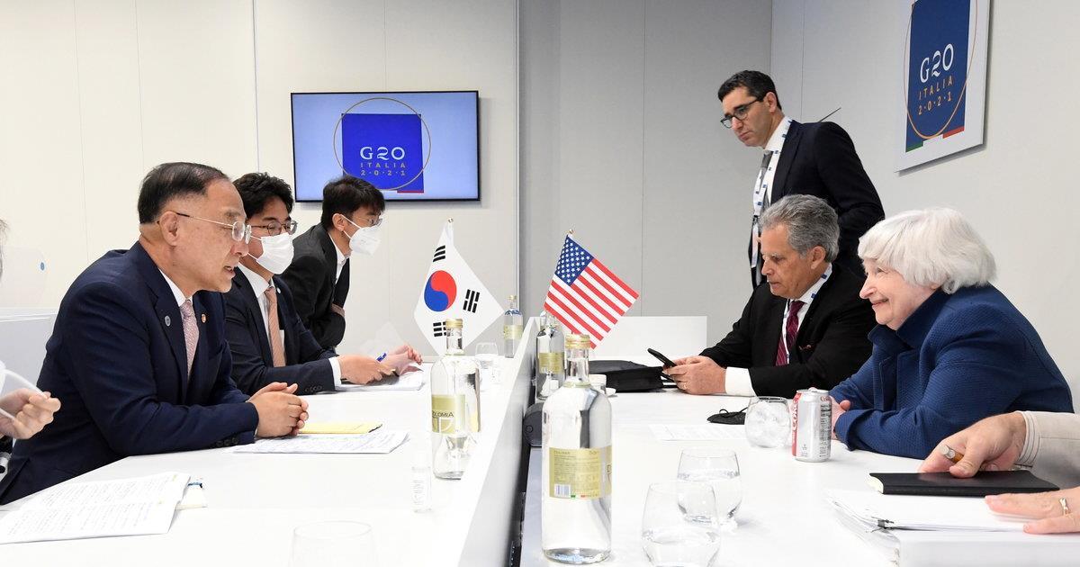 توافق في مجموعة العشرين على فرض ضريبة على الشركات المتعددة الجنسية