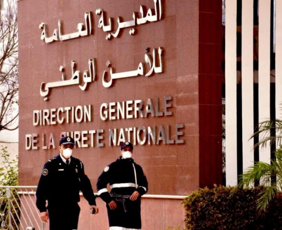 Aid Al Adha: La DGSN annonce le versement d'une prime exceptionnelle au profit des veuves et retraités de la sûreté nationale