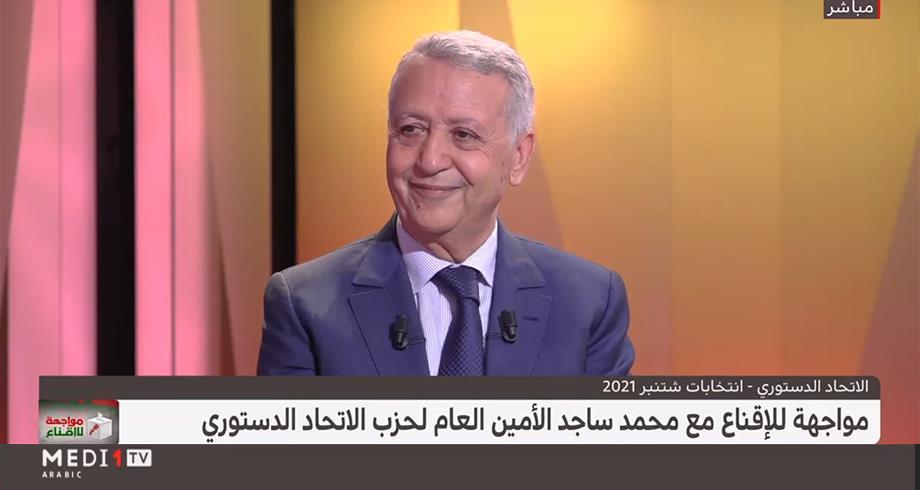 """محمد ساجد ضيف ثالث حلقات برنامج """"مواجهة للإقناع"""" على ميدي1تيفي"""