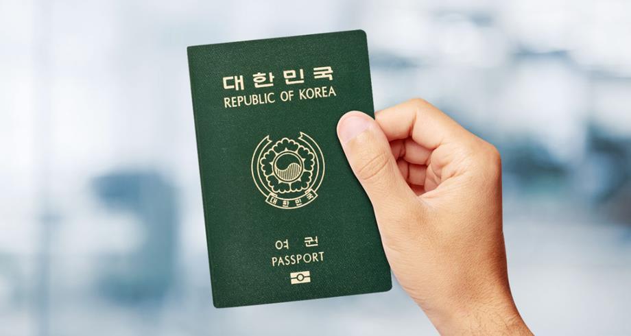 Indice mondial des passeports: la Corée du Sud classée 3ème