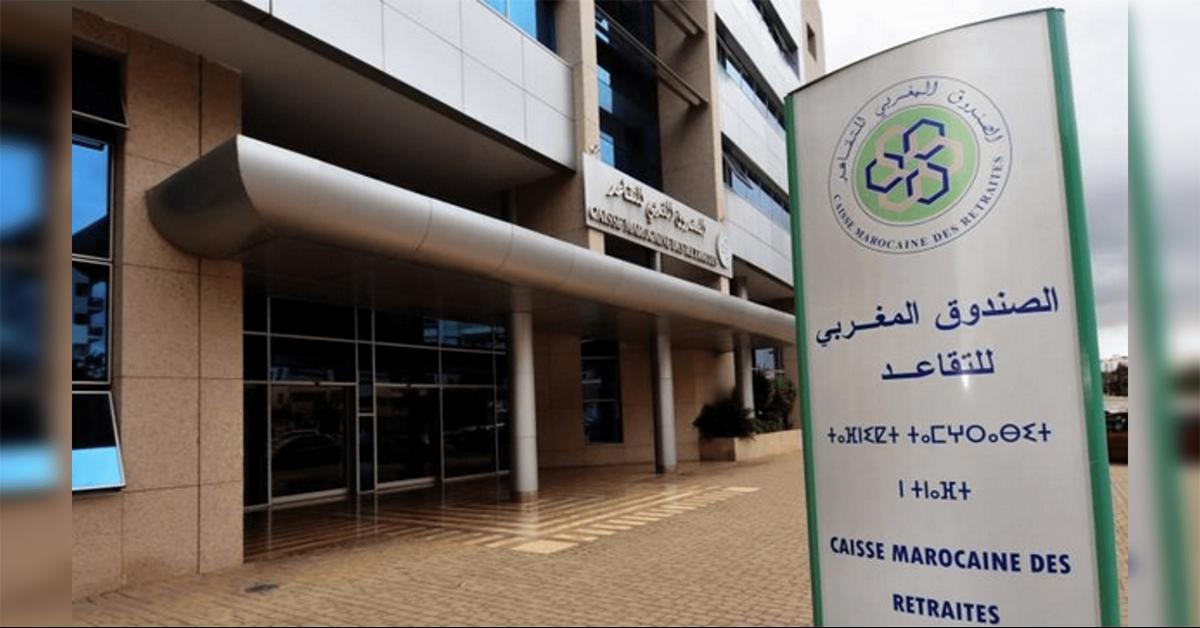 الصندوق المھني المغربي للتقاعد یبسط اجراءاته ومساطره الاداریة