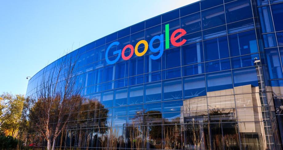"""فرنسا تفرض غرامة قدرها 500 مليون يورو على غوغل بشأن """"الحقوق المجاورة"""""""
