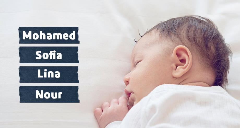 Mohamed, Sofia, Lina et Nour au top 10 des prénoms donnés aux nouveaux nés à Bruxelles