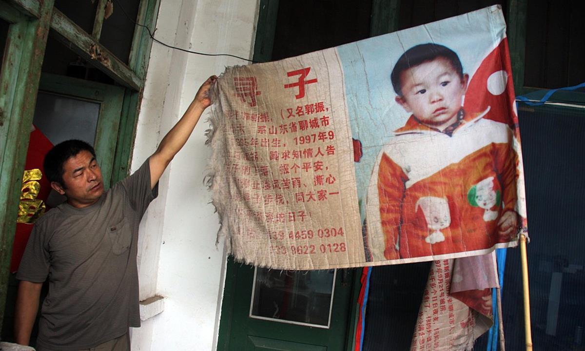 صيني يعثر على ابنه المختطف قبل 24 عاما