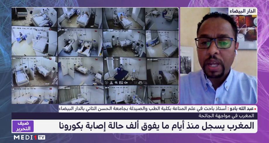 """عبد الله بادو يسلط الضوء في """"ضيف التحرير"""" على الوضعية الوبائية المقلقة في المغرب"""