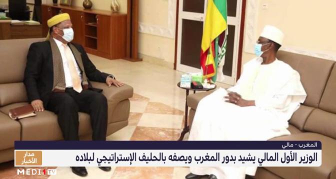 الوزير الأول المالي يشيد بدور المغرب ويصفه بالحليف الاستراتيجي لبلاده