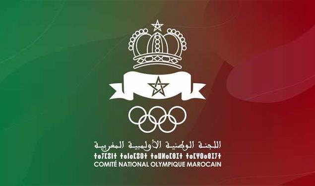 JO-2020: Oumaima Bel Habib et Ramzi Boukhiam porte-drapeaux de la délégation marocaine (CNOM)