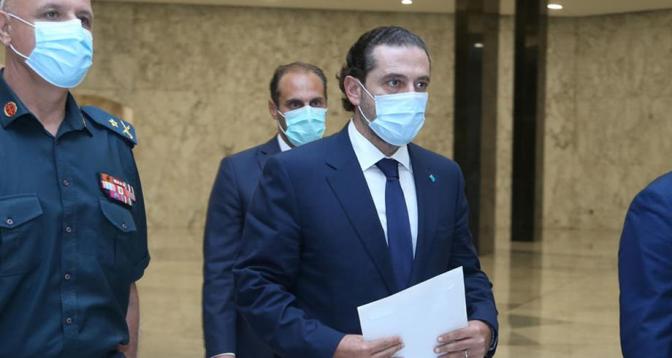 رئيس الحكومة المكلف سعد الحريري يعتذر عن تشكيل الحكومة في لبنان