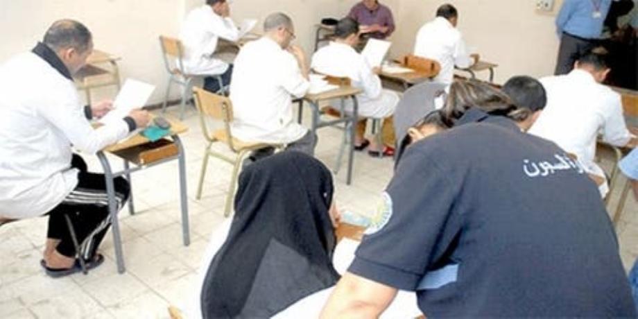 54.55% هي نسبة النجاح في صفوف نزلاء المؤسسات السجنیة في امتحانات الباكالوريا