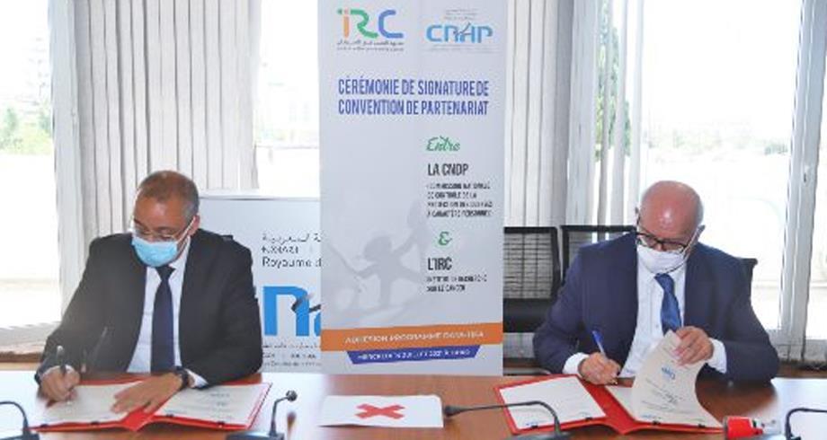 معهد أبحاث السرطان يوقع شراكة مع اللجنة الوطنية لمراقبة حماية المعطيات ذات الطابع الشخصي