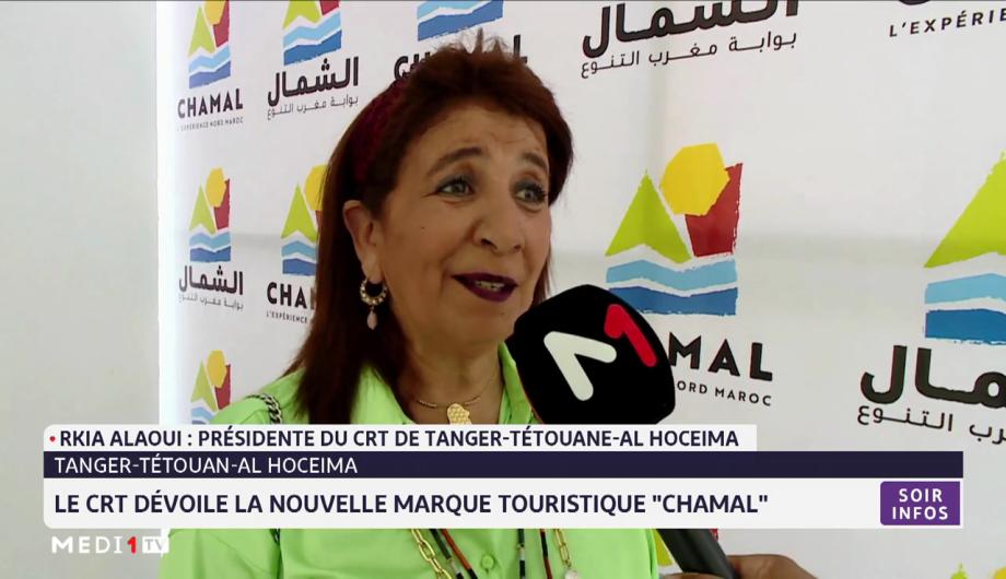 """Tanger-Tétouan-Al Hoceima: le CRT dévoile la nouvelle marque touristique """"CHAMAL"""""""