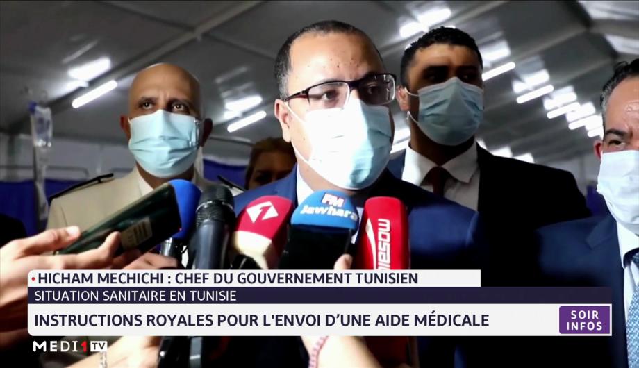 Coronavirus en Tunisie: grand soulagement suite au geste de solidarité du Roi Mohammed VI