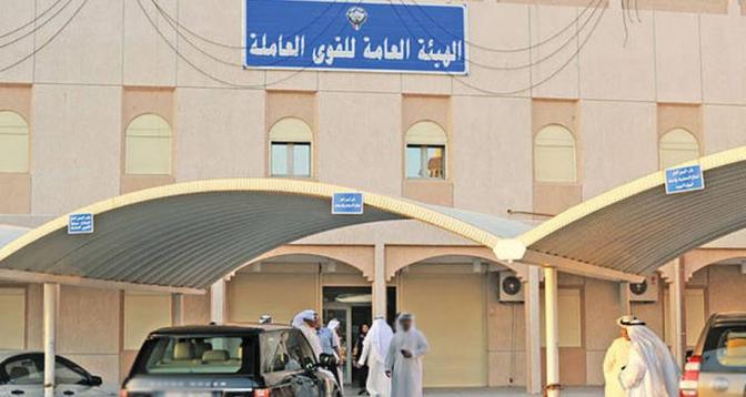 إلغاء أكثر من 61 ألف و900 إذن عمل للمقيمين في غضون ستة أشهر بالكويت