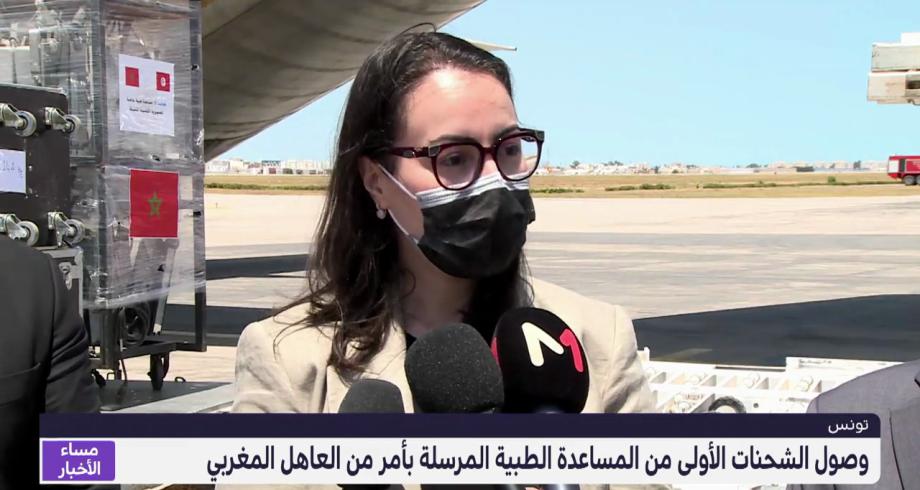 تونس .. وصول الشحنات الأولى من المساعدة الطبية المرسلة بأمر من الملك محمد السادس