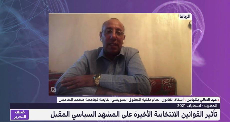 ضيف التحرير .. بنلياس يسلط الضوء على تدبير الحكومة لمختلف مراحل العملية الانتخابية
