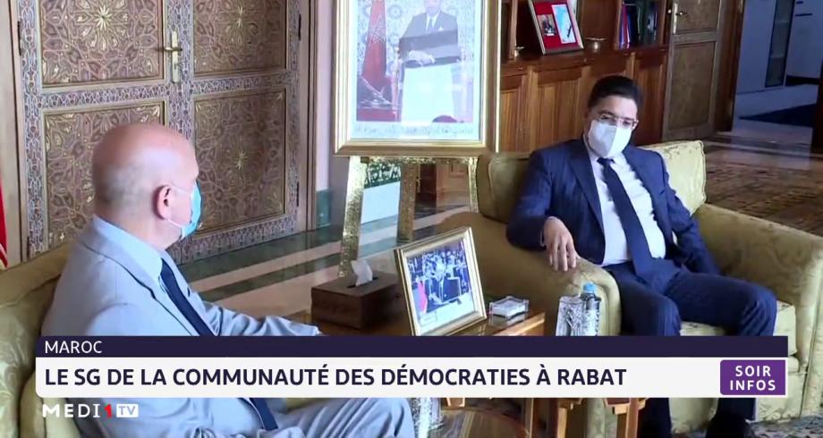 Le SG de la communauté des démocraties en visite à Rabat