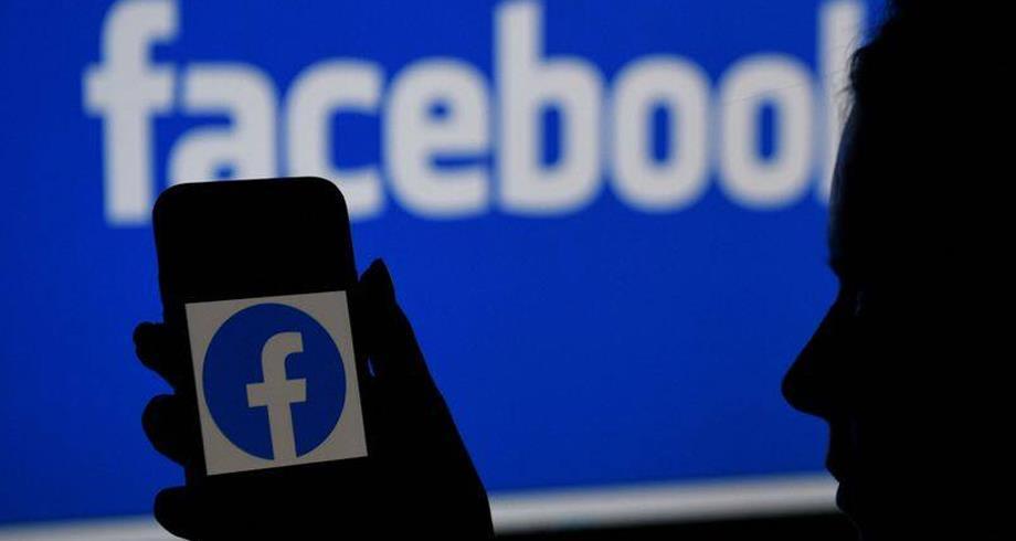 """فيسبوك يرفض انتقادات بايدن بشأن التضليل حول كوفيد ويؤكد أنه يساهم """"بإنقاذ الأرواح"""""""