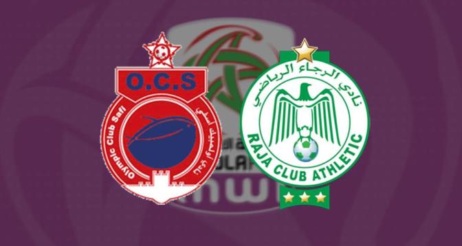 Botola Pro D1: l'Olympic de Safi et le Raja de Casablanca font match nul