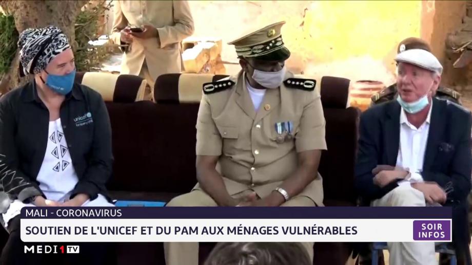 Mali: soutien de l'UNICEF et du PAM aux ménages vulnérables
