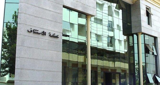 Ouverture d'une enquête avec le dénommé Abdellatif Nasser pour son implication présumée dans des actes terroristes