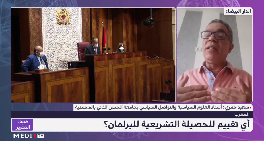 ضيف التحرير .. سعيد خمري يتحدث عن الحصيلة التشريعية للبرلمان