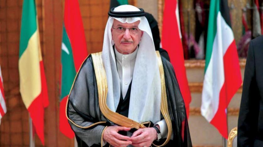 Aïd Al Adha: le Souverain reçoit un message de félicitations du secrétaire général de l'OCI