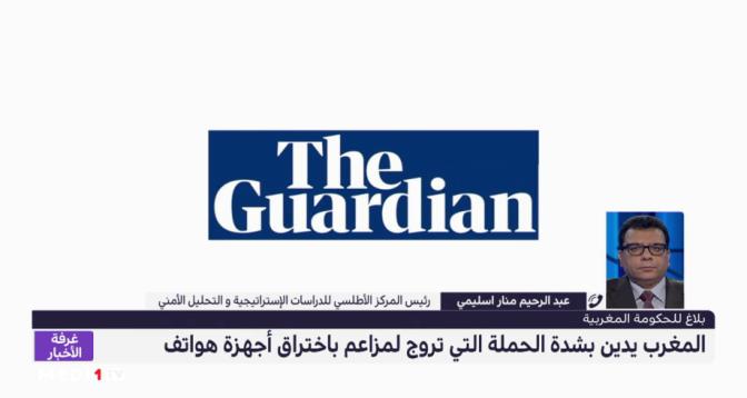 منار اسليمي يقدم قراءة في بلاغ الحكومة المغربية بشأن مزاعم اختراق أجهزة هواتف