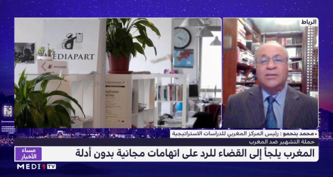 بنحمو: الحملة الإعلامية المضللة محاولة للنيل من سمعة المغرب