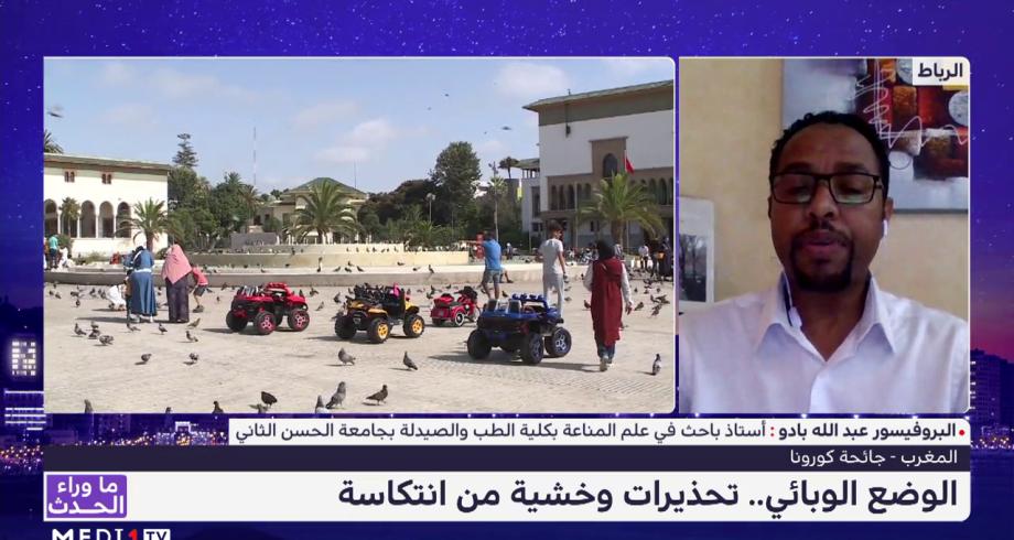 البروفيسور عبد الله بادو: جميع المؤشرات المرتبطة بالحالة الوبائية في ارتفاع