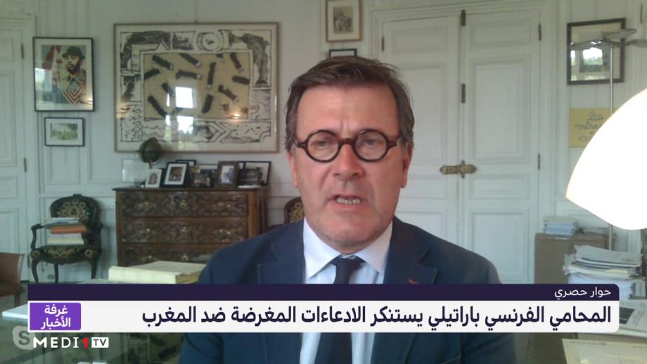 المحامي الفرنسي باراتيلي يستنكر الادعاءات المغرضة ضد المغرب