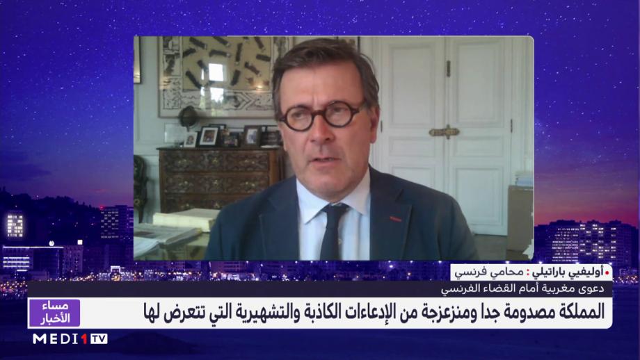 """المحامي الفرنسي باراتيلي: قدمت شكاية بالتشهير ضد """"فوربيدن ستوريز"""" و""""أمنيستي"""""""