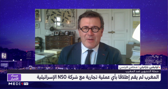 المحامي الفرنسي باراتيلي يفضح كذب المتآمرين ضد المغرب