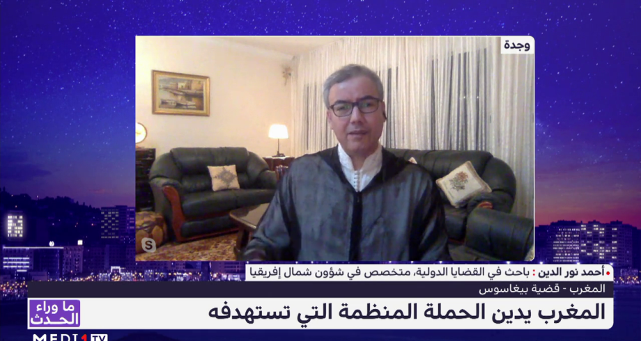 """أحمد نور الدين يُعرف منظمة """"فوربيدن ستوريز"""""""