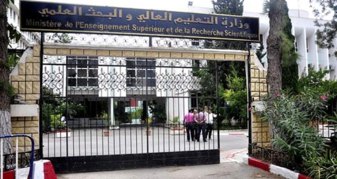 Algérie/Covid-19: suspension de toute activité pédagogique dans les établissements supérieurs