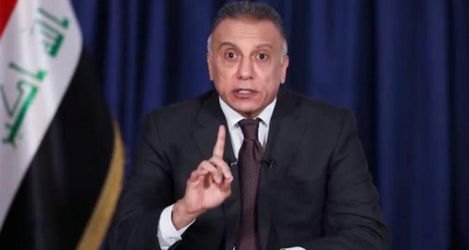 Bagdad annonce l'arrestation des responsables de l'attentat de lundi