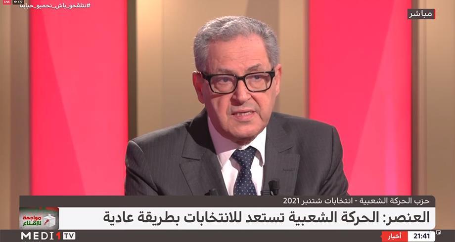 """محند العنصر ضيف الحلقة الجديدة من برنامج """"مواجهة للإقناع"""" على قناة ميدي1 تيفي"""