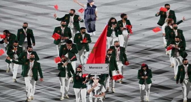 أولمبياد طوكيو 2020 .. برنامج المشاركة المغربية خلال اليوم الخامس