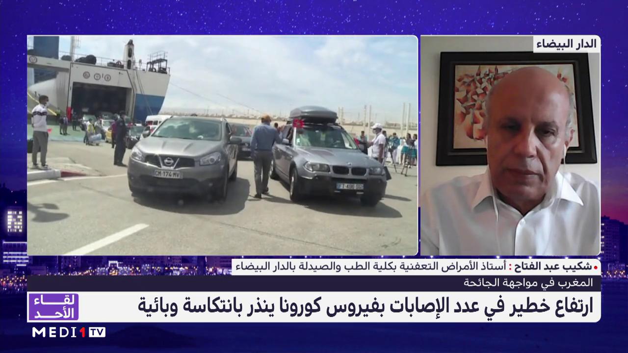 شكيب عبد الفتاح يتحدث عن خطورة تسجيل حالات مرتبطة بالمتحور دلتا في ذروة الموسم الصيفي