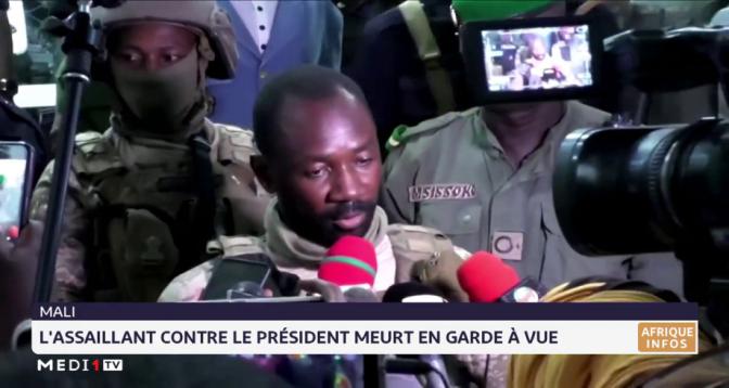 Mali: l'assaillant contre le président meurt en garde à vue