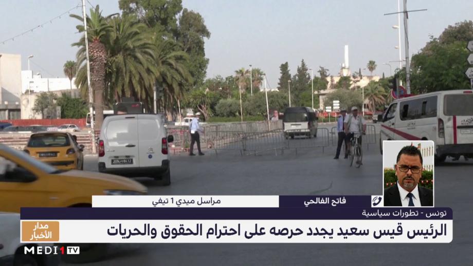 فاتح الفالحي يقدم قراءة في آخر تطوراتالمشهد السياسي في تونس